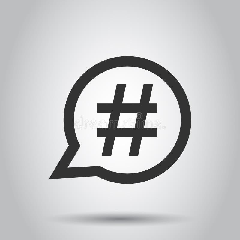 Hashtag-Vektorikone in der flachen Art Social Media, das Illustration auf weißem Hintergrund vermarktet Hashtag-Netzkonzept lizenzfreie abbildung