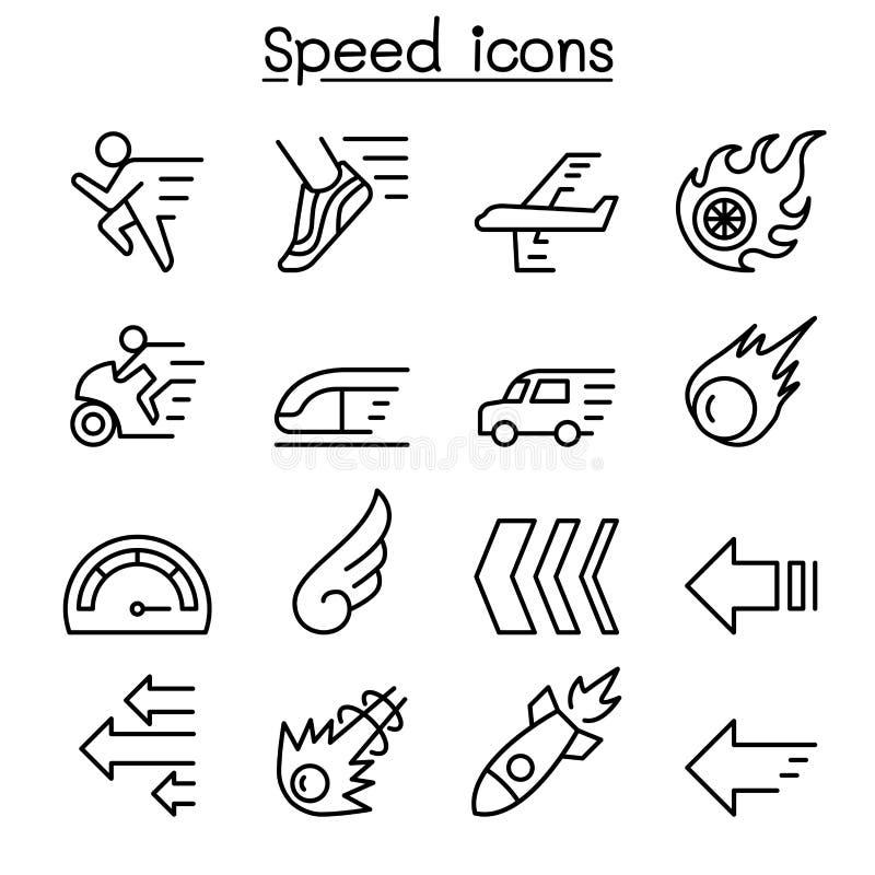 Hastighetssymbolsuppsättning i den tunna linjen stil stock illustrationer