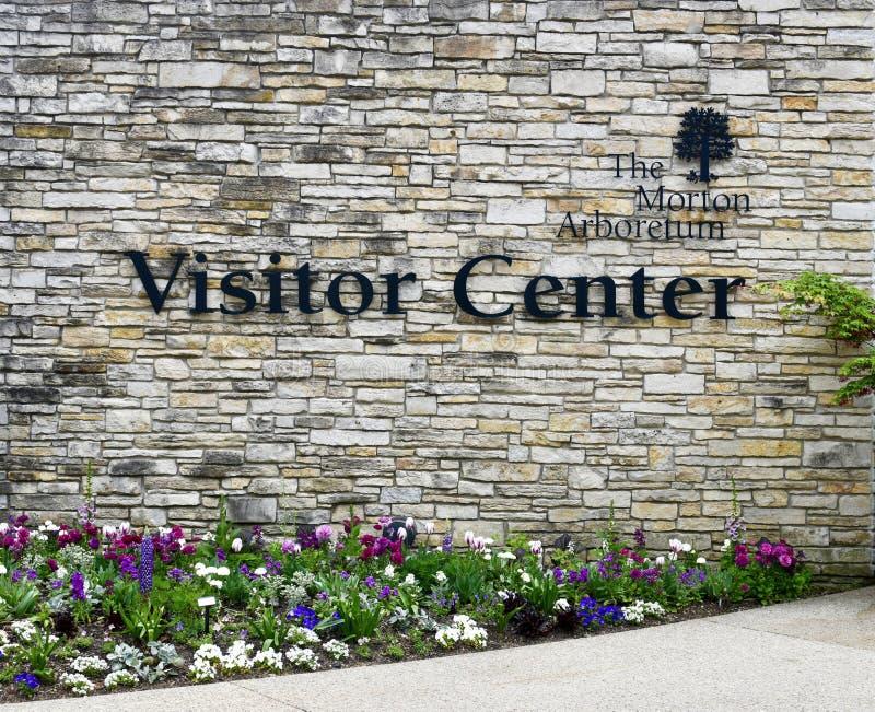 Haupteingang zu Morton Arboretum Visitor Center lizenzfreies stockbild