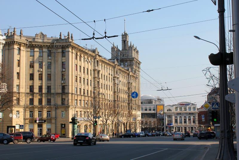 Haus mit einem Helm auf dem Quadrat der Konstitution, Kharkov, U stockfoto