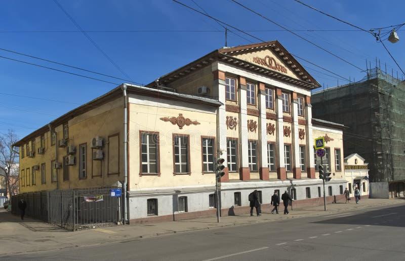 Haus Perovsky-Denisiev in Moskau lizenzfreie stockfotografie
