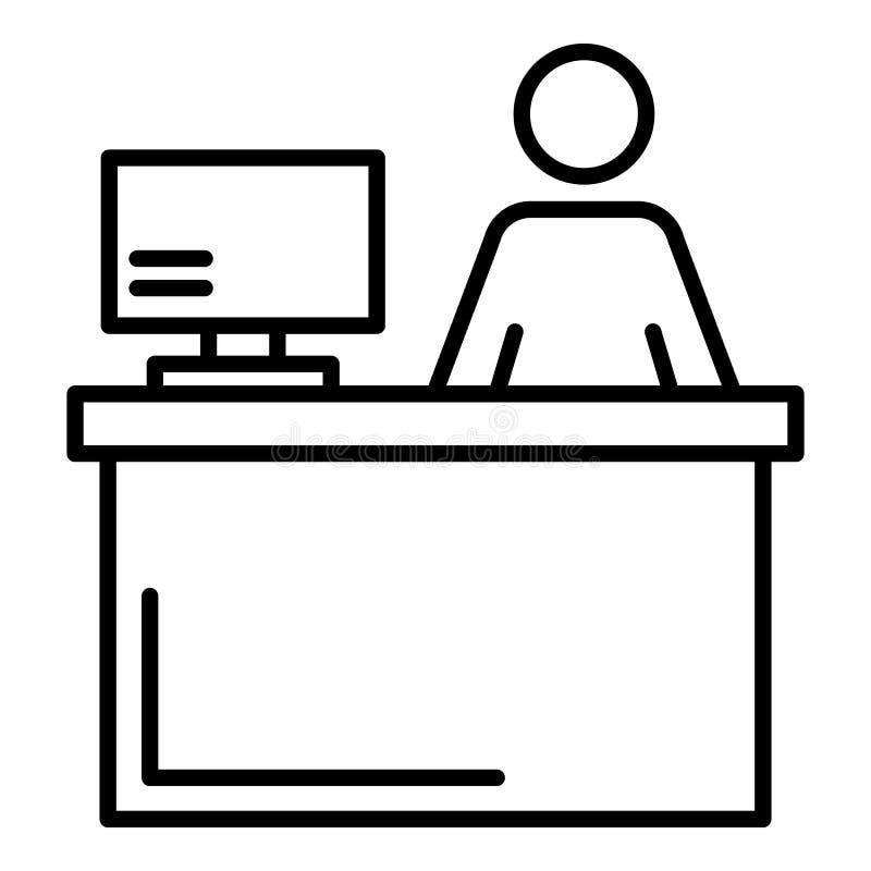 Haustierhotel-Aufnahmeikone, Entwurfsart vektor abbildung