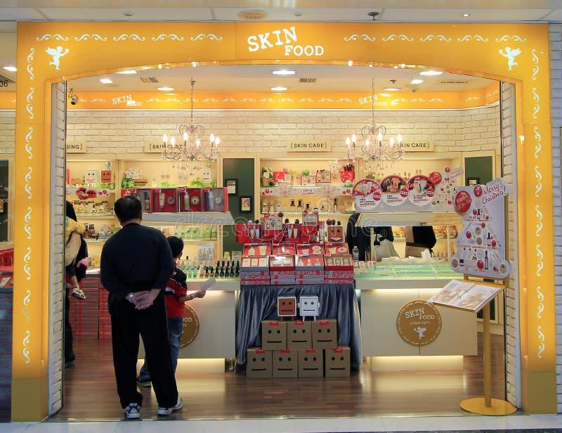 Haut-Lebensmittelladen in Hong Kong lizenzfreies stockfoto