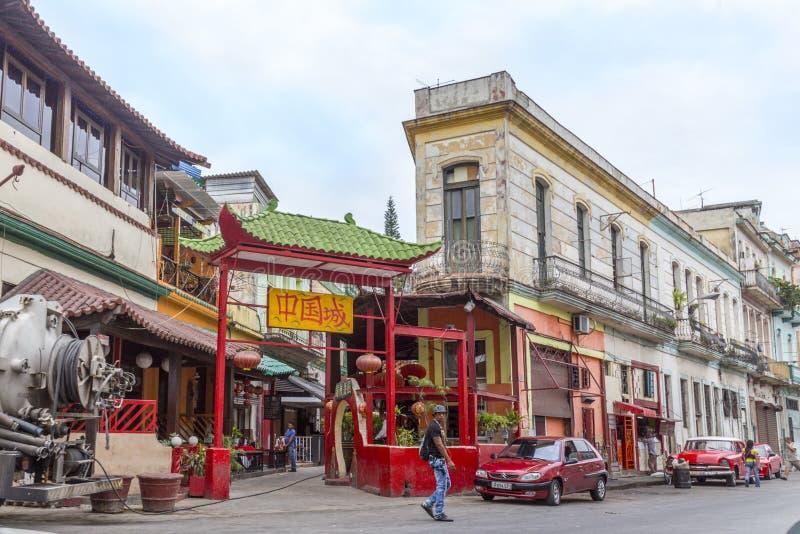 Havana Steet plats royaltyfria foton
