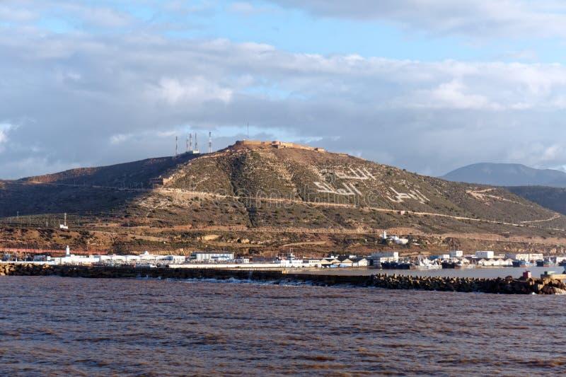 Haven van Agadir in Marokko royalty-vrije stock afbeeldingen