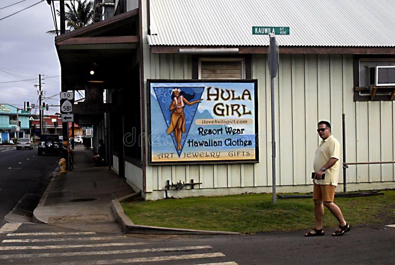 HAWAII_USA_visito-Weg durch Hula-Mädchenanschlagtafel stockbilder