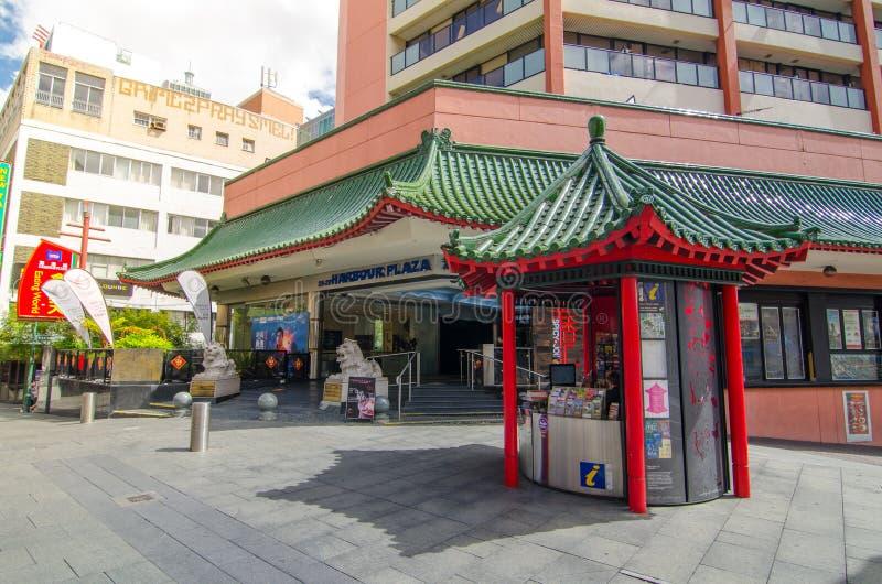 Haymarket-Besucher-Informations-Kiosk in der chinesischen Architekturdachlandschaft an China-Stadt lizenzfreie stockfotografie