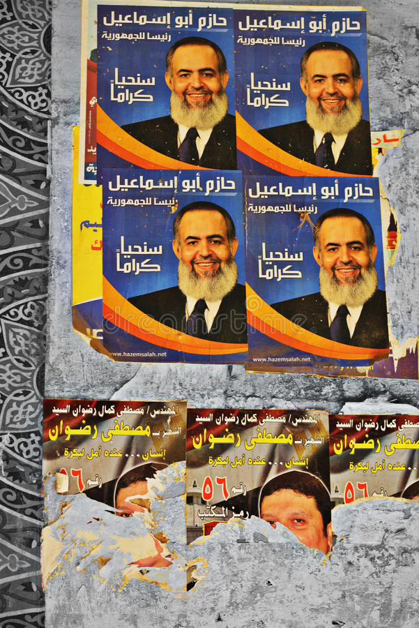 Egyptian elections royalty free stock images