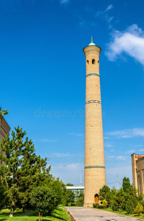 Hazrat imama zespół w Tashkent, Uzbekistan fotografia stock
