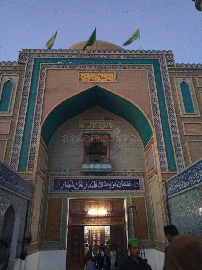 Hazrat Lal Shahbaz Qalandar寺庙 免版税库存图片