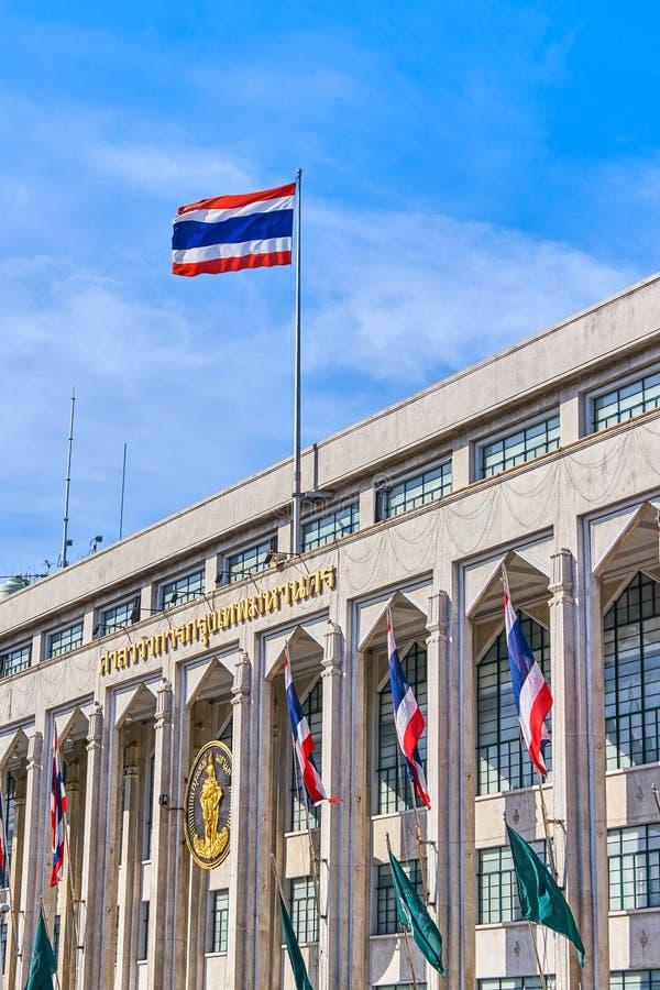 Head building of govenment text translation from Thai Governor. Of Bangkok and Bangkok Metropolitan Administrationin Bangkok, Thailand royalty free stock photo