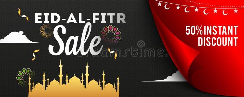 Header banner or poster in black and red color background. royalty free illustration