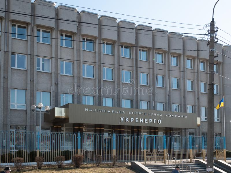 Headquarter office building of ukrainian power energy company UKRENERGO NPC SE in Kiev stock photo