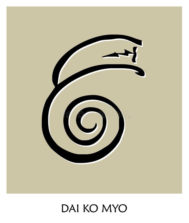 Download Healing Reiki Symbol 2 stock vector. Image of china, karmic - 10155973