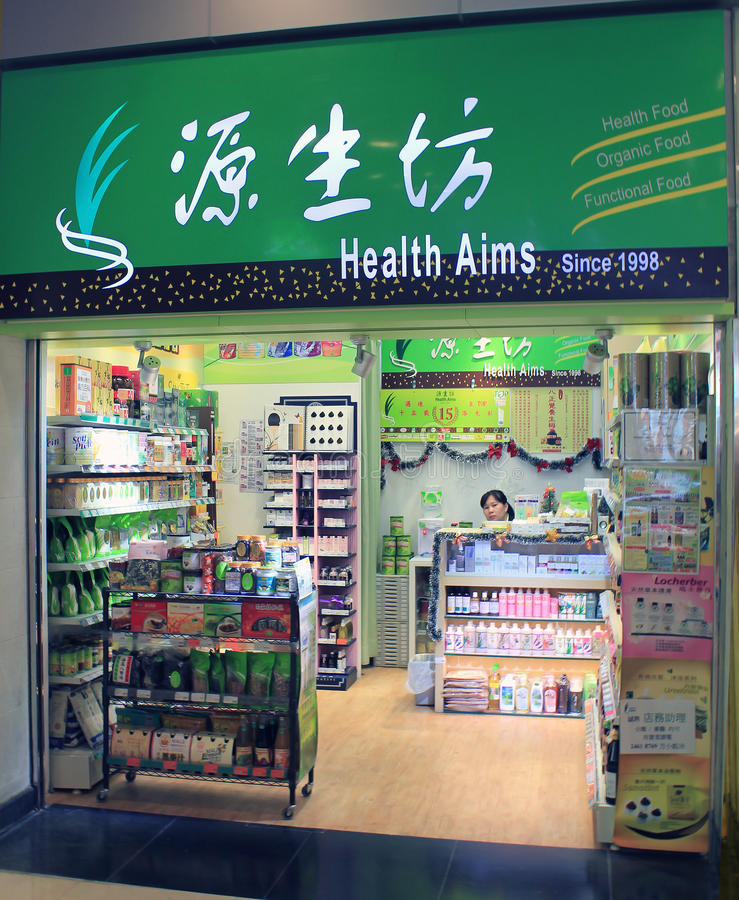 Hong Kong Shopping: Health Aims Shop In Hong Kong Editorial Photo
