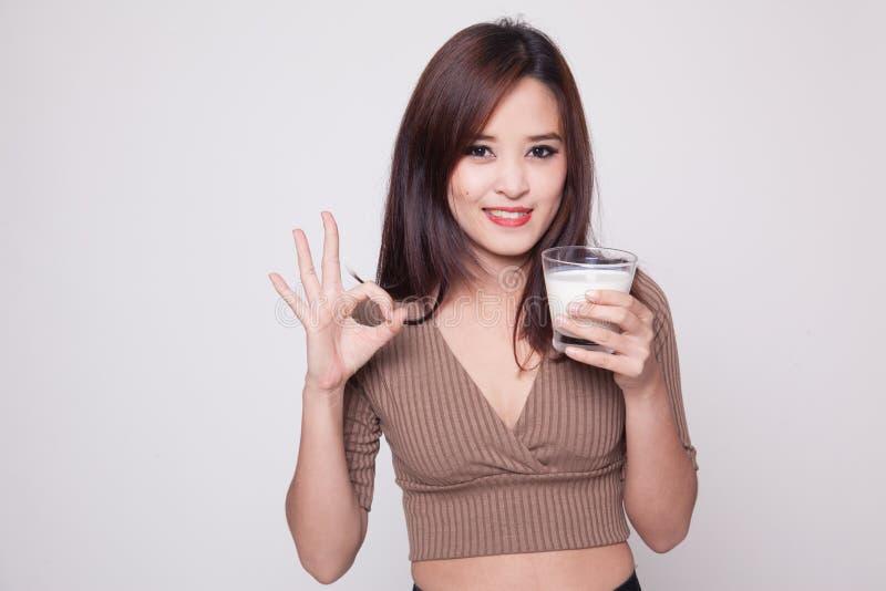 Beautiful asian girls drinking milk download pakistani girls