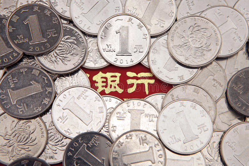 A heap of chinese coins royalty free stock images