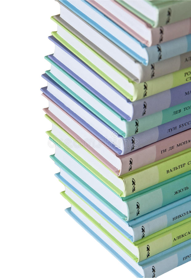 Download Heap of colorful books stock image. Image of colored - 18874011