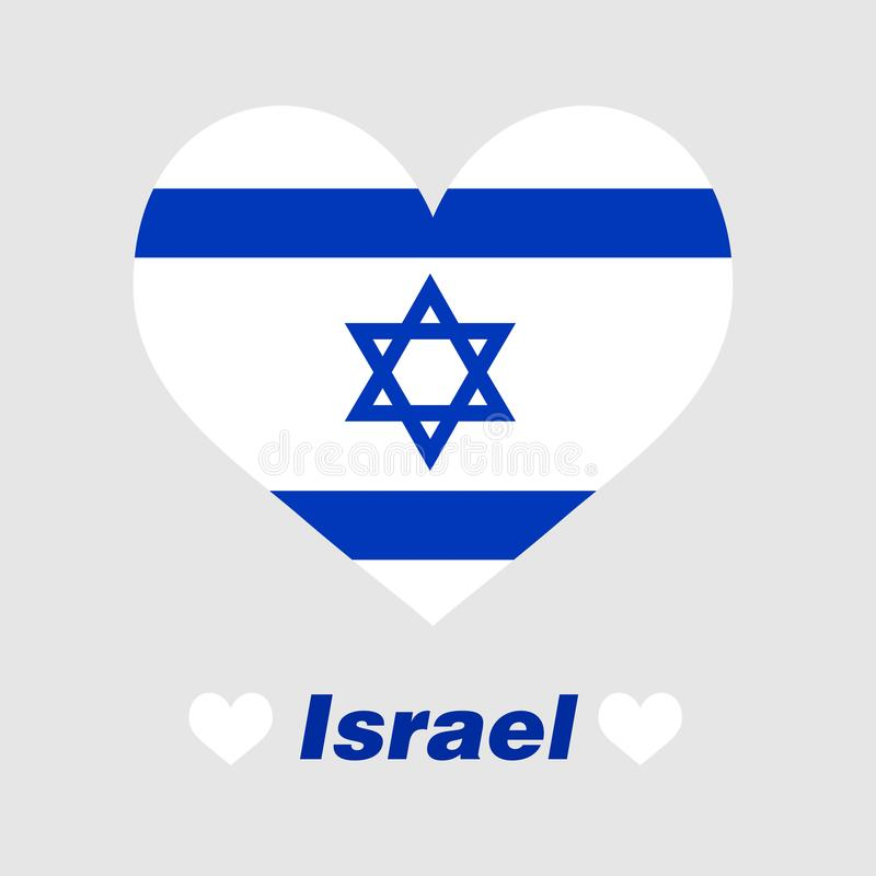 The heart of Israel. Flag concept - The heart of Israel stock illustration