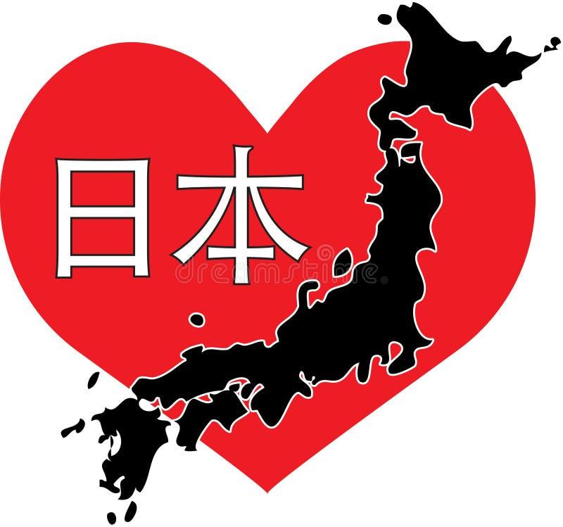 Download Heart Japan stock vector. Image of japanese, illustration - 18953777