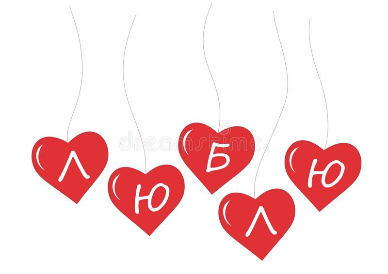Hearts on a string. With the words love royalty free illustration