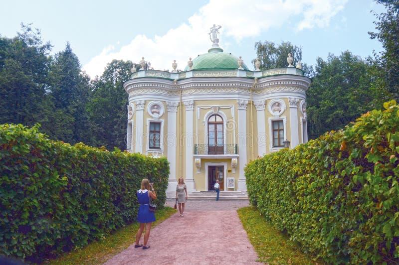 Heat Hermitage Pavilion Kuskovo. Moscow Architect Blanca Combination of different styles. Kuskovo. Hermitage Pavilion Moscow Russia royalty free stock photo