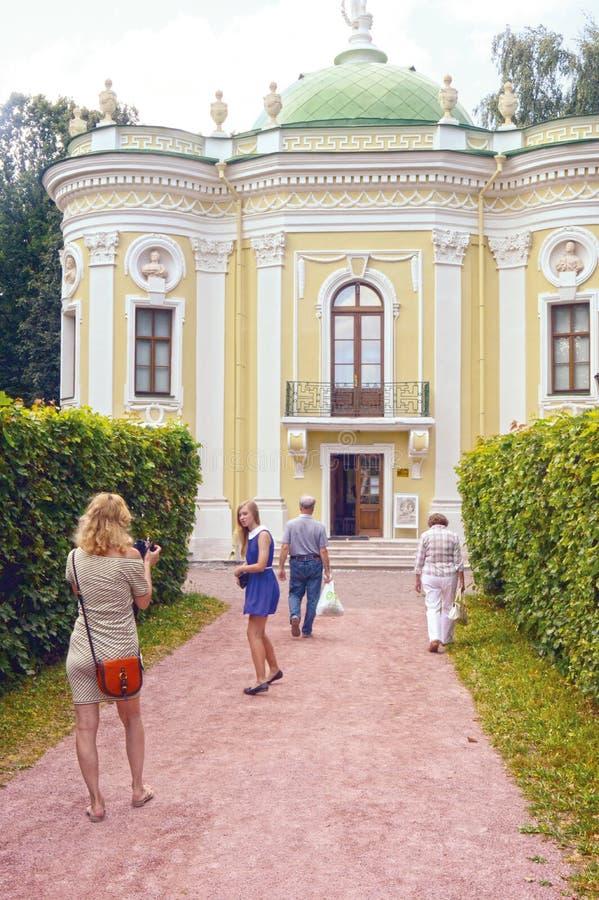 Heat Hermitage Pavilion Kuskovo. Moscow Architect Blanca Combination of different styles. Kuskovo. Hermitage Pavilion Moscow Russia stock photo