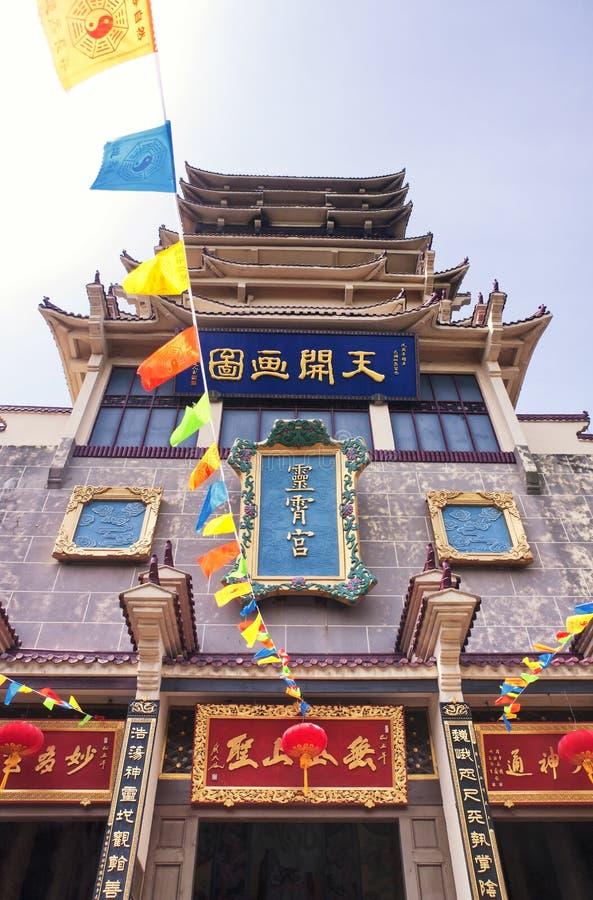 Lingxiao Palace Wuxi China. The heaven Emperor Palace Lingxiao Palace on three mount island on Lake Tai or Taihu in Wuxi China in Jiangsu province stock image