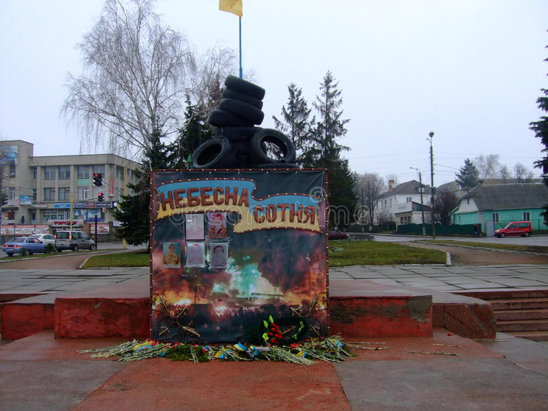Heavenly hundred. Memorial to the guys who died during the Maidan. royalty free stock photo
