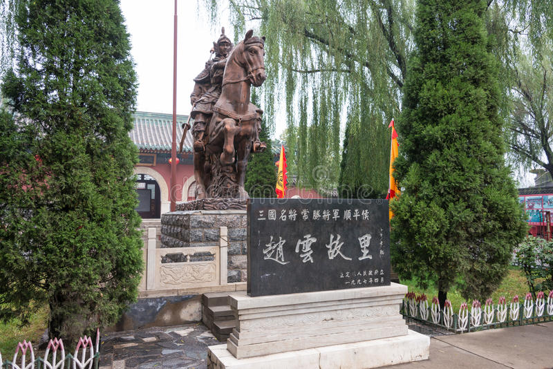 HEBEI, CHINA - Oct 23 2015: Zhaoyun Temple. a famous historic si. Te in Zhengding, Hebei, China stock image