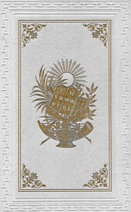 Hebräisches Gebetbuch stockfotos