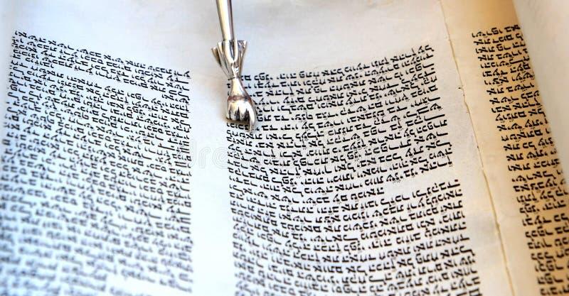 Hebréisk bibelscroll royaltyfria foton