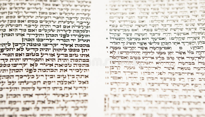 hebréisk selektiv text för biblisk fokus arkivfoto