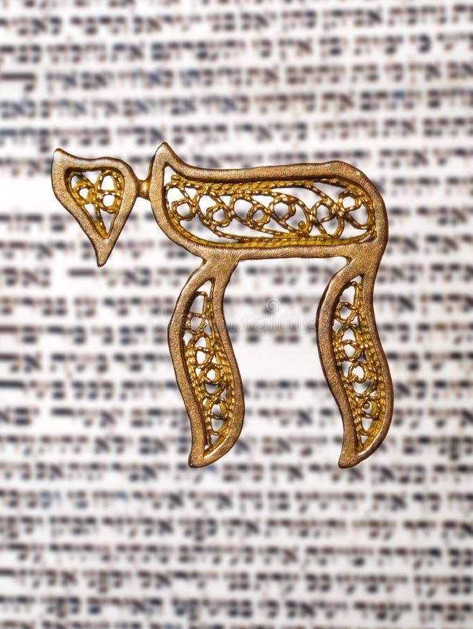Hebreeuws stock foto