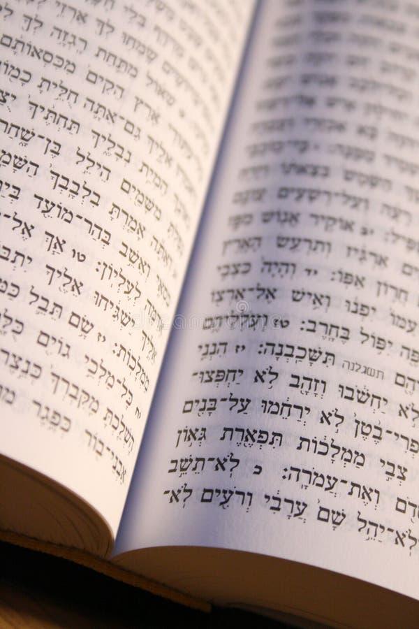 Hebreeuwse Bijbel royalty-vrije stock foto