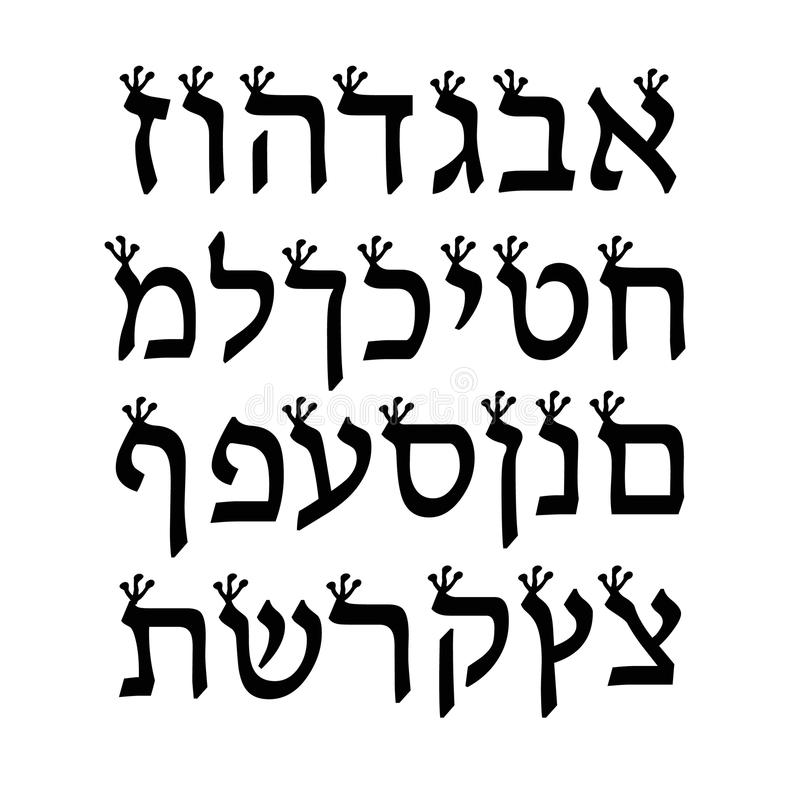 Hebrew Alphabet. Font with crowns. Vintage. Vector illustration on isolated background.  stock illustration