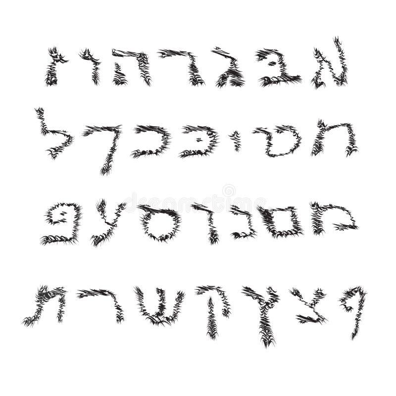 Hebrew Alphabet. Font Jewish hand draw. Graphic prickly letter. Vintage. Vector illustration on background.  royalty free illustration