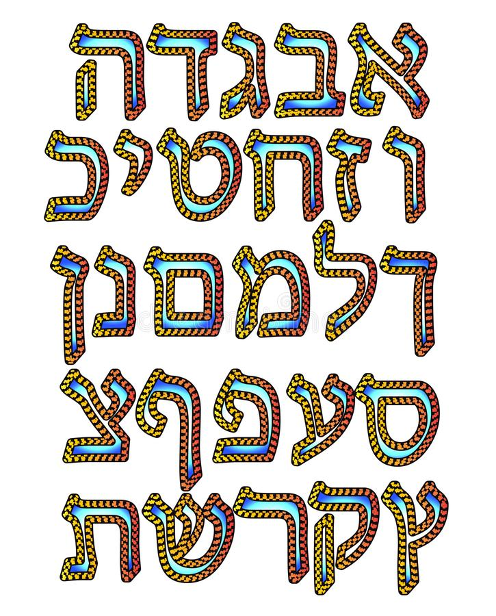 Hebrew alphabet. Font sewing stitches. Jewish blue letters. Vector illustration on isolated background.  royalty free illustration