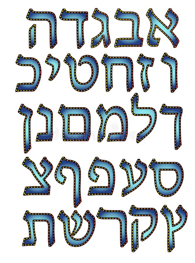 Hebrew alphabet. Font sewing stitches. Jewish blue letters. Vector illustration on isolated background.  vector illustration