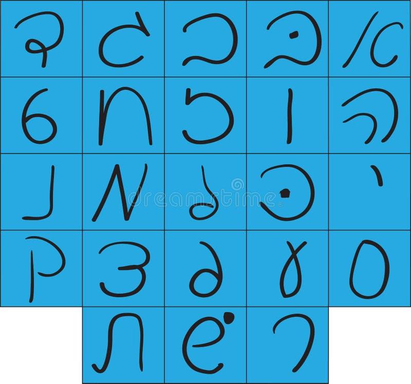Hebrew alphabet. Handwritten Hebrew alphabet. vector illustration royalty free illustration