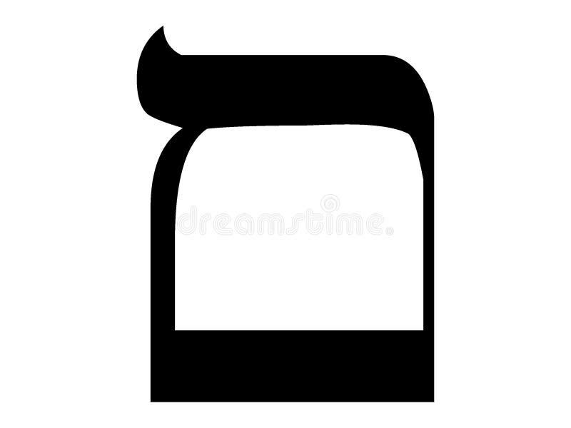 Hebrew alphabet letter Mem. Vector illustration of the Hebrew alphabet letter Mem royalty free illustration