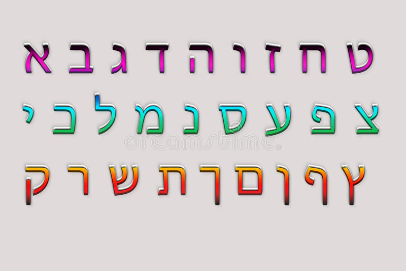 Hebrew alphabet letters royalty free illustration