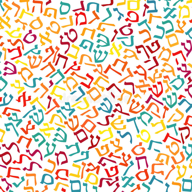 Hebrew alphabet texture background. High resolution royalty free illustration