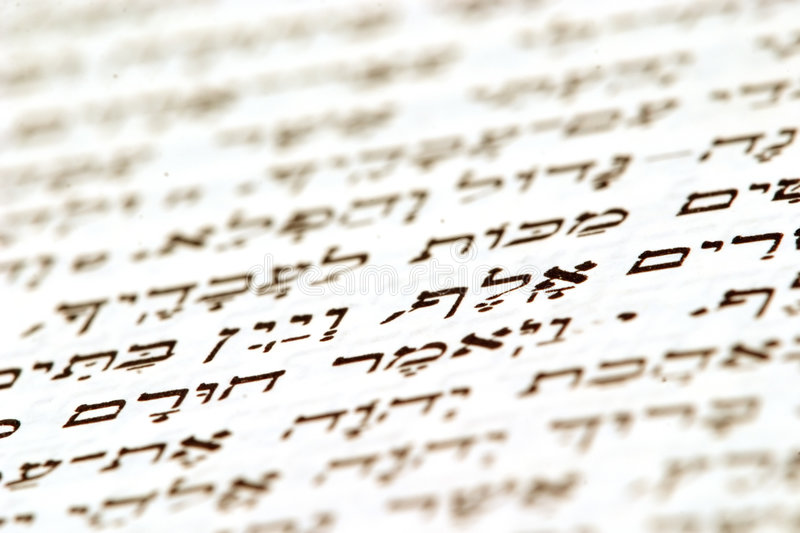 Download Hebrew bible stock image. Image of text, book, testament - 1904741