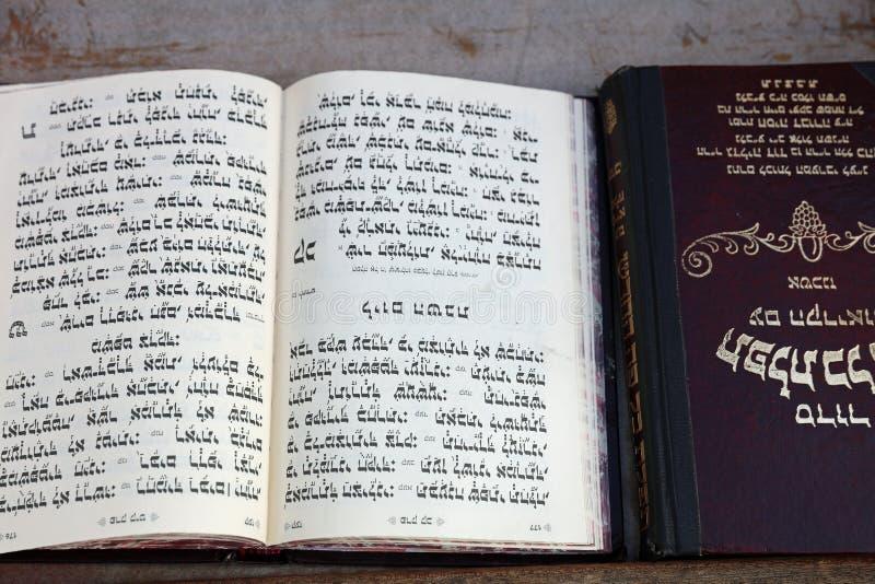 Hebrew Bible royalty free stock photos