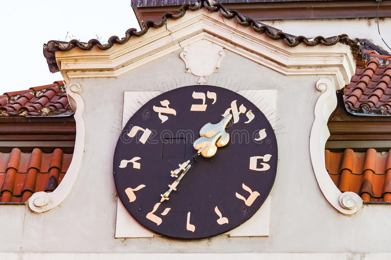 Download Hebrew Clock On Old Town Hall Stock Photo - Image of tower, attraction: 62983826