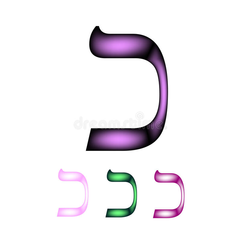 Hebrew font. The Hebrew language. Letter chaf. Vector illustration on isolated background.  stock illustration