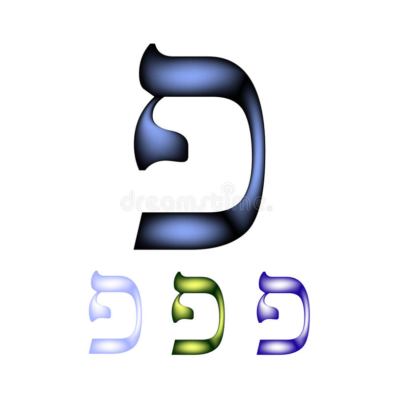 Hebrew font. The Hebrew language. Letter fei. Vector illustration on isolated background.  stock illustration