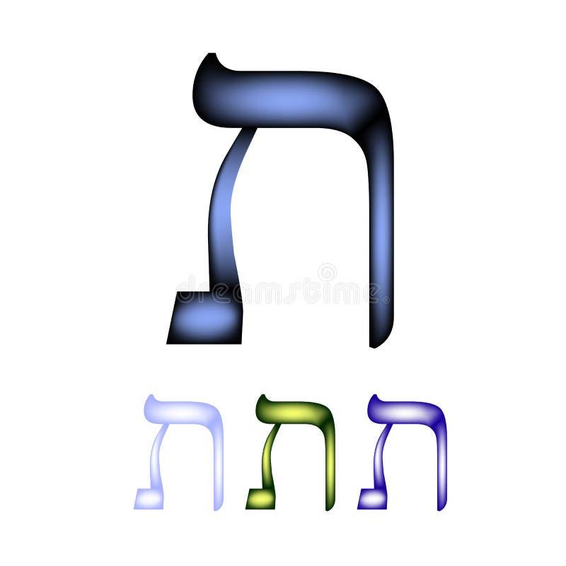 Hebrew font. The Hebrew language. The letter Tav. Vector illustration on isolated background.  stock illustration