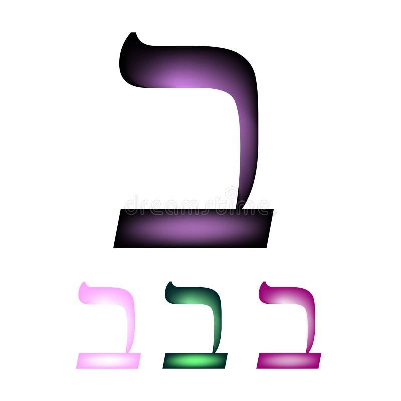 Hebrew font. The Hebrew language. Letter vet. Vector illustration on isolated background.  stock illustration